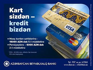 Global Bank Marketing and Stealing Share
